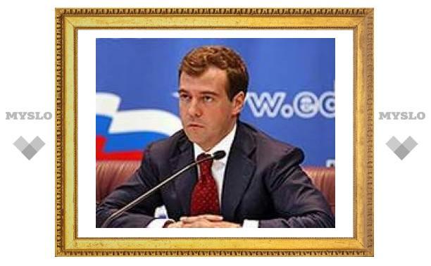 Что обещал Медведев: больше работать и родить второго ребенка