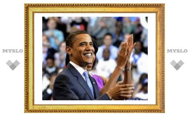 Барак Обама стал первым темнокожим кандидатом в президенты США