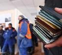 13 мигрантов незаконно получили регистрацию в Тульской области