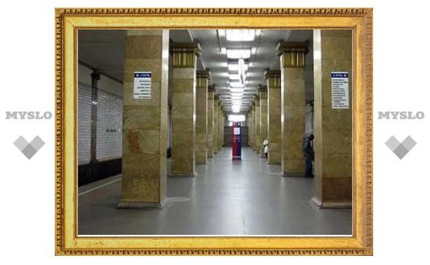 Переход на станции московского метро перекрыли из-за сумки с овощами