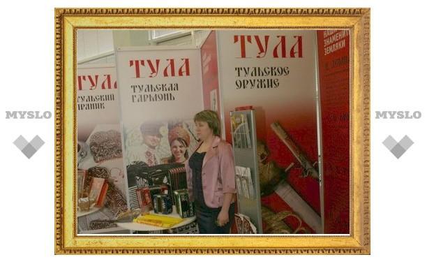 Тульскую область представят в Госдуме