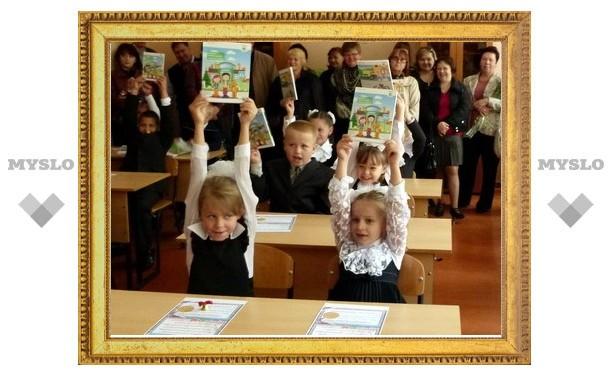 В одной из школ Новомосковска 1 сентября появился класс БДД