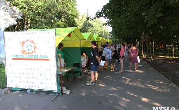 Туляки смогут бесплатно обследоваться у врачей в Центральном парке