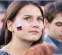 В России хотят создать патриотический канал для молодёжи