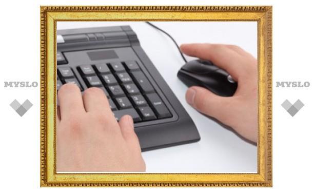 Российские программисты попросили Медведева ускорить введение льгот для IT-фирм