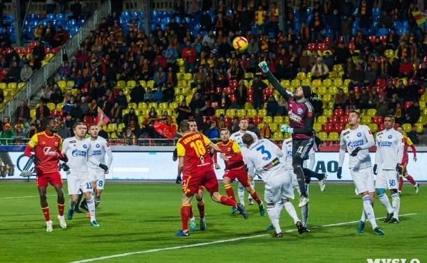 Тульский «Арсенал» сыграет в Оренбурге 28 ноября
