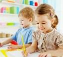 В Туле изменён размер платы за детский сад