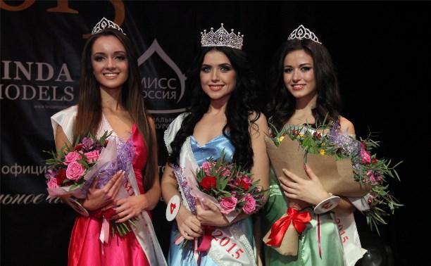 «Мисс Тула – 2015» стала студентка Дарья Чернышёва