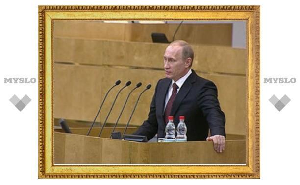 Путин пообещал досрочно вернуть экономику на докризисный уровень