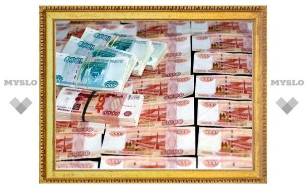 В 2012 году Тульская область планирует выручить почти 35 миллионов рублей