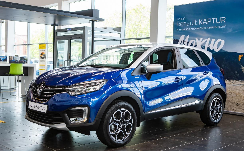 Кто сказал, что нельзя измениться? С новым Renault KAPTUR можно!
