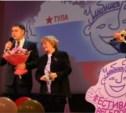 Владимир Груздев: «Фестиваль кинокомедии получит тульскую прописку»