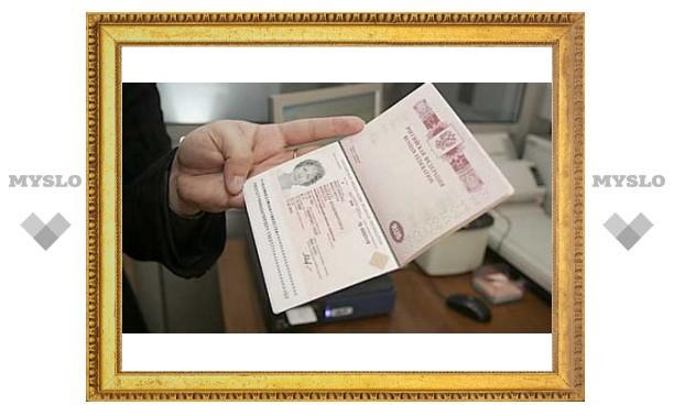 Туляки получат паспорта по интернету?