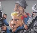 17 апреля в Туле подведут итоги конкурса граффити
