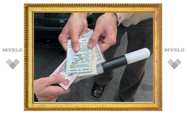 Под Тулой осудили психбольного за поддельные водительские права