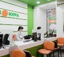 Определены банки-агенты для выплаты страхового возмещения вкладчикам банка «ЮГРА»