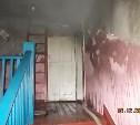 Пожарные спасли семью из горящего дома в Липках