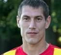 Александр Крючков расторг контракт с тульским «Арсеналом»