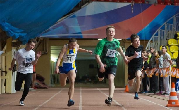 Лучшие легкоатлеты области разыграли «Кубок Президента Федерации»