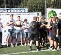 На глазах футболистов «Арсенала» определился обладатель Летнего Кубка по мини-футболу