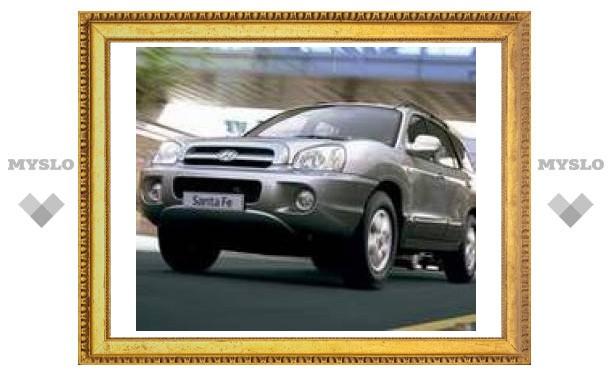 На ТагАЗе началась сборка Hyundai Santa Fe Classic
