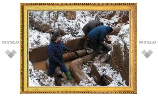 В Тульской области коммунальная авария оставила без воды 14,5 тысяч человек