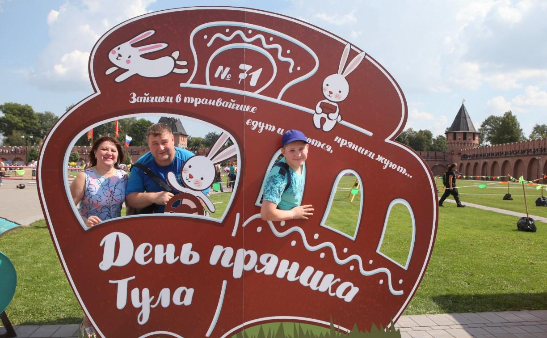 В Тульском кремле стартовал фестиваль «День пряника»