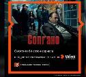 Гоблин представляет правильный перевод 6-го сезона сериала «Сопрано» в Wink и Amediateka