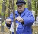 Вместе с туляками деревья посадил посол Мексики в России