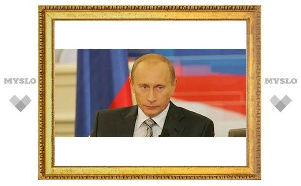 Зачем Путин едет в Новомосковск
