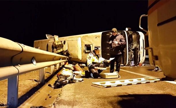 Тульское УМВД опубликовало предварительный список пострадавших в ДТП с автобусом «Москва-Ереван»