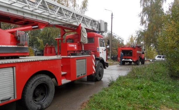 В Туле на улице Токарева случился пожар