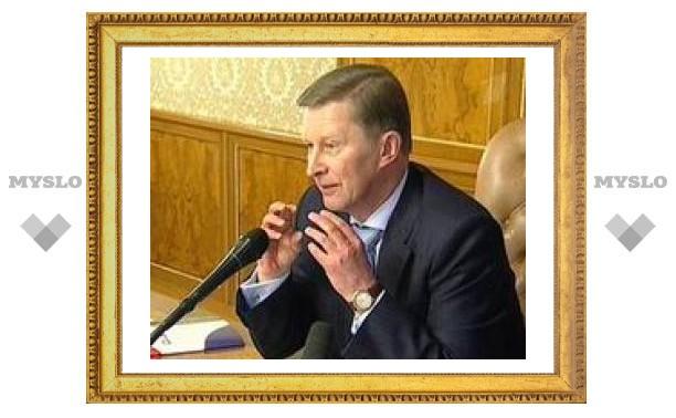 Иванов призвал потратить на транспорт больше, чем на оборону