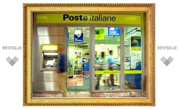 Итальянские банкоматы разучились считать деньги