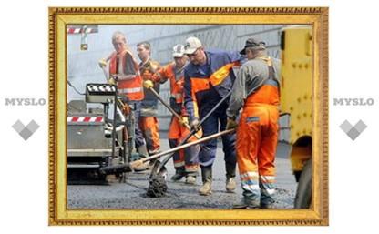 Контролировать ремонт тульских дорог будет межведомственная комиссия
