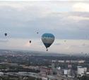 Воздушных шаров над Тулой больше не будет?