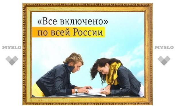 """Подведены итоги конкурса """"А у меня XXL"""""""