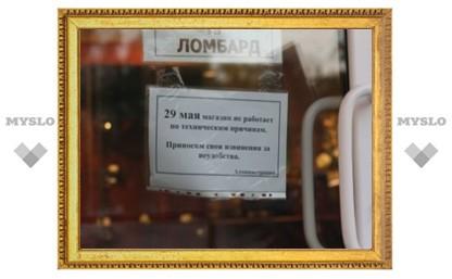 Грабители ювелирного забрали драгоценности и 160 000 рублей
