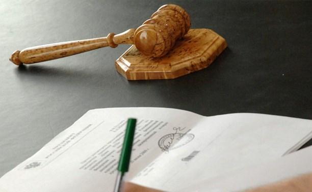 Роман Мурзин заплатит штраф за не рассмотренное вовремя обращение