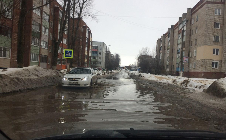 «Стабильную лужу» в Щекино власти обещают ликвидировать, когда наступят благоприятные погодные условия