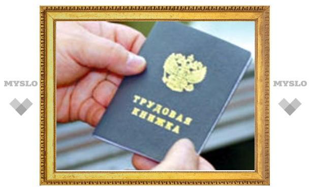 В Тульской облдуме учреждена новая должность