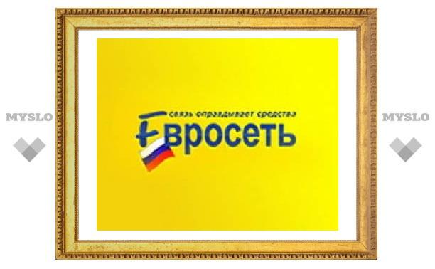 """""""Евросеть"""" уходит из Прибалтики: там плохая макроэкономическая ситуация"""