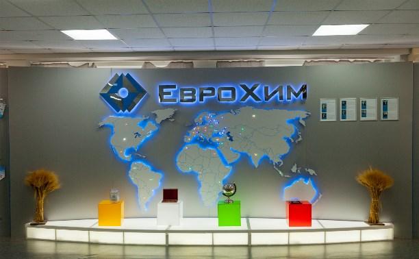 «ЕвроХим» отправил первую партию фосфоритовой муки c собственного месторождения в Казахстане