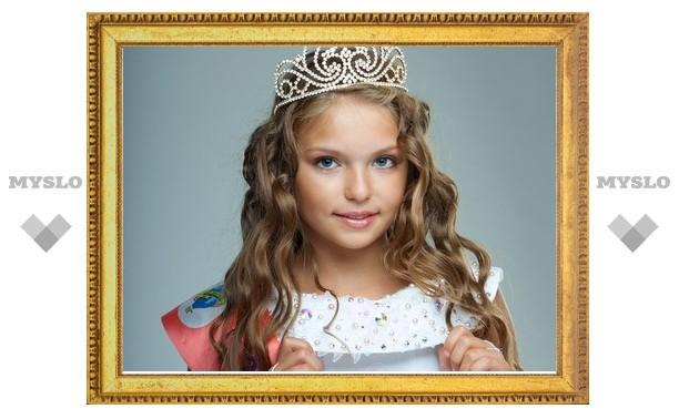 В Туле выберут самую красивую девочку и самого симпатичного мальчика
