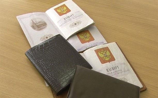 Осуждена тулячка, набравшая кредитов в банках за счет документов своих знакомых