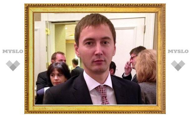 Министр экономразвития и промышленности Тульской области принимает участие в заседании Американо-российского делового совета