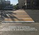 Сними наушники: В центре Тулы на тротуары нанесут надписи