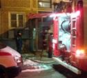 В Новомосковске соседи спасли мужчину из горящей квартиры