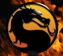 В Туле пройдет чемпионат по Mortal Kombat