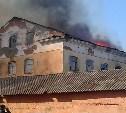 Бывшую военную часть на ул. Фрунзе тушили 13 пожарных расчетов